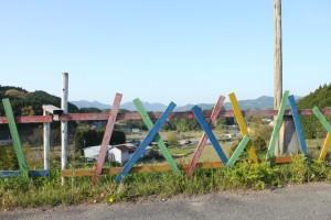 Uda City